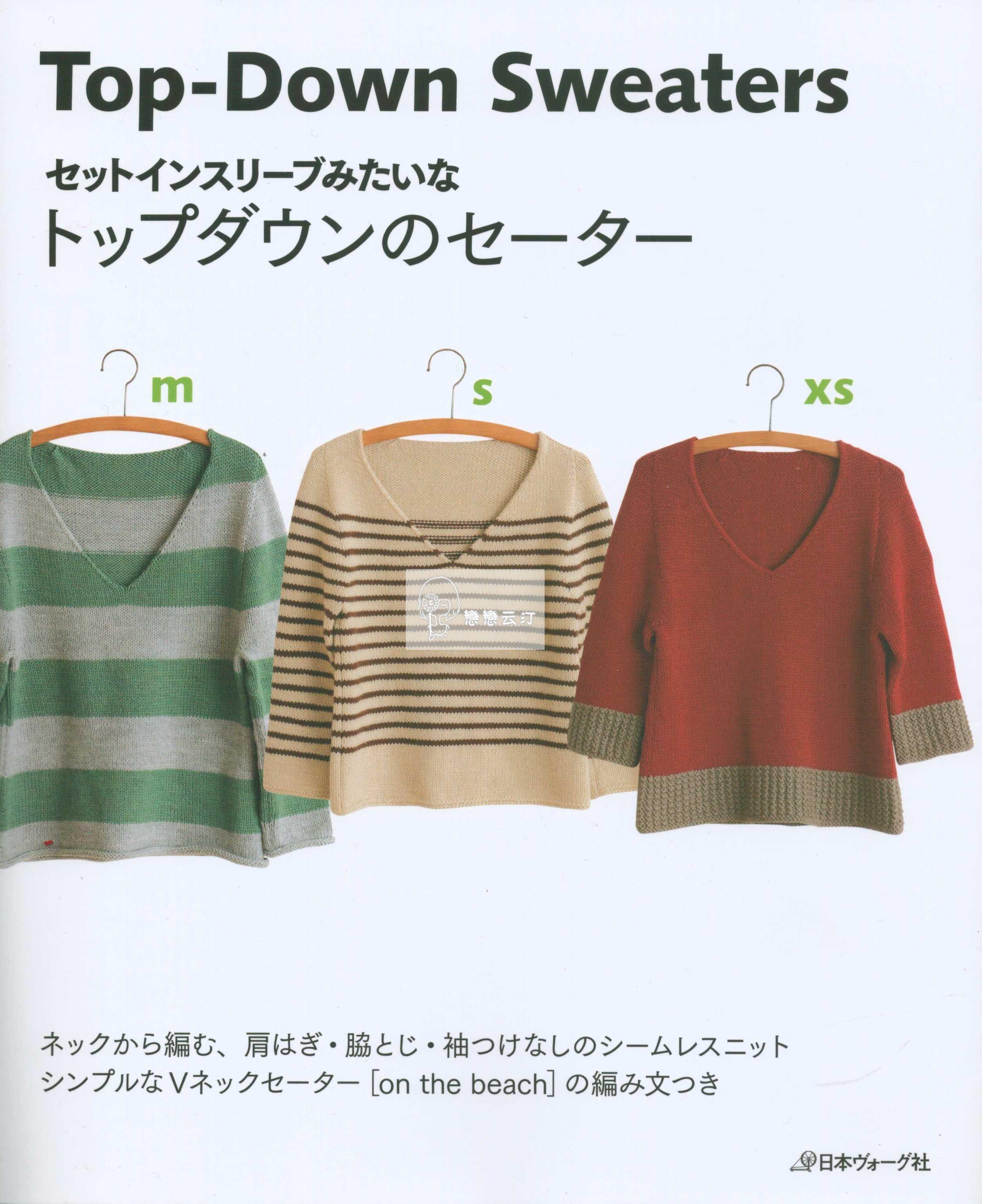 Вязание свитеров сверху