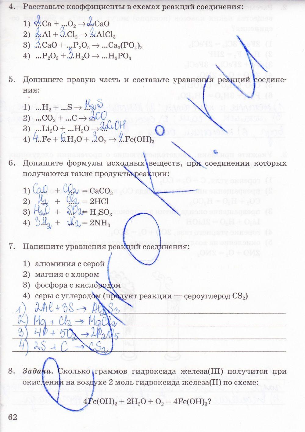 Календарно-тематическое планирование лобжанидзе а.а география 5-6 классы