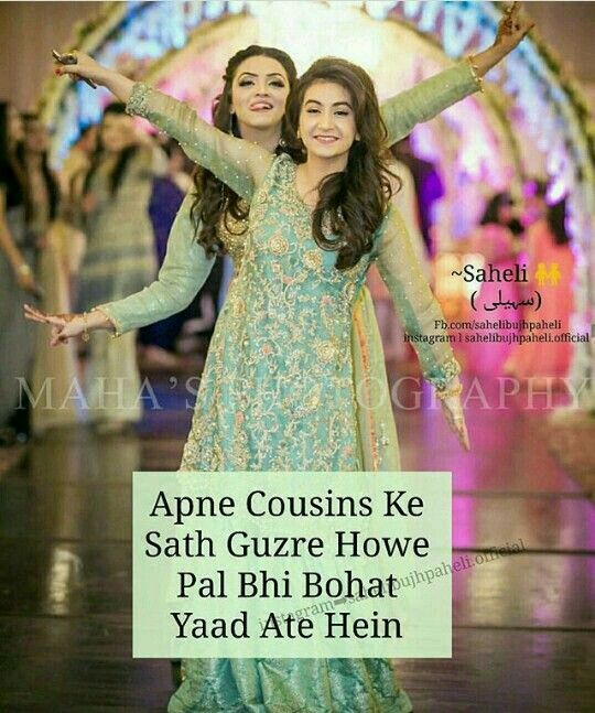 Funny Quotes For Brother In Hindi: Sister Quotes, Friendship