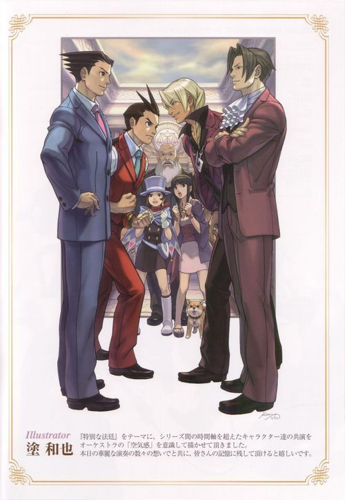 Phoenix and Miles and Apollo and Klavier and Judge and Trucy and Maya - Phoenix Wright: Ace Attorney