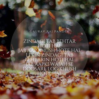 #Statushelp#hindishayari#hindiquotes#hindistatus#statusinhindi#motivationalquotes#inspirationalquotes#lovequotes#lovestatus#motivation#motivationalstatus#status#suvichar#lines#shayri#shayriquotes#loveshayri#hindishayri#sadshayri ️#attitude_vali#hindiquotes❤️#hindishayari#bestshayari#beststatus#hindisuvichar#shayari#shayarilover#gazal#truelines#heartbrokenquotes#quotes