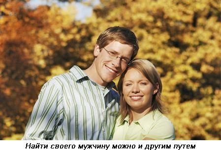 русскоязычными знакомства с