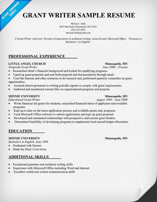 grant manager resume sample