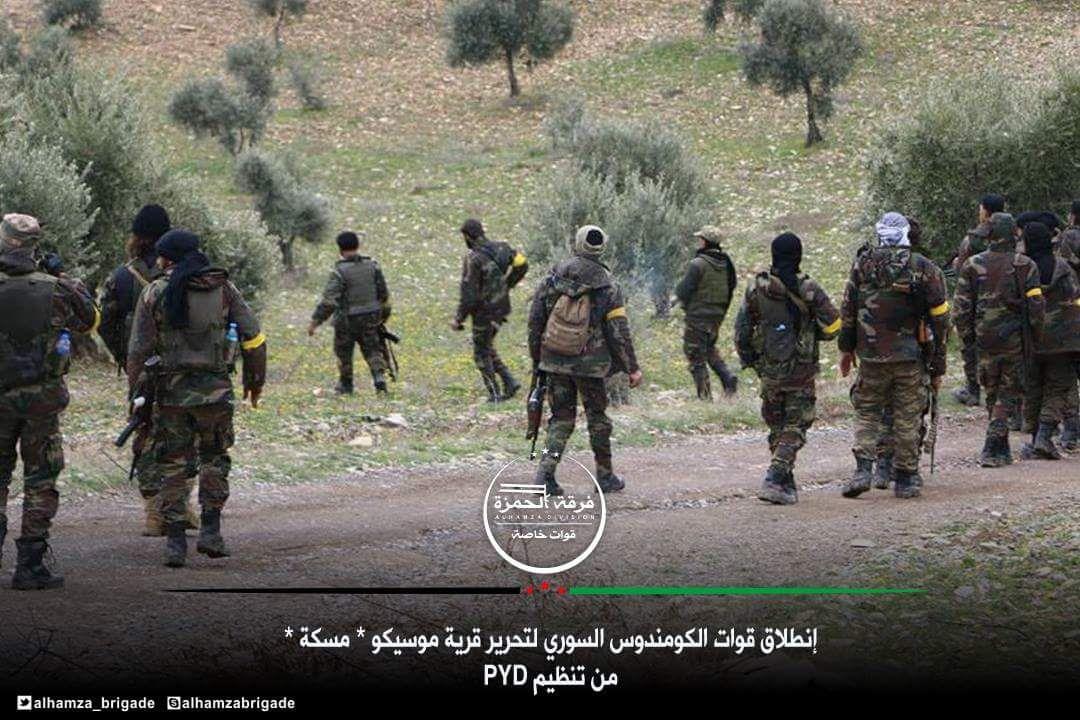Afrin Turkish Army And Fsa Captured Maskanli Village From Ypg Rajo Turkish Army Syrian Civil War Army