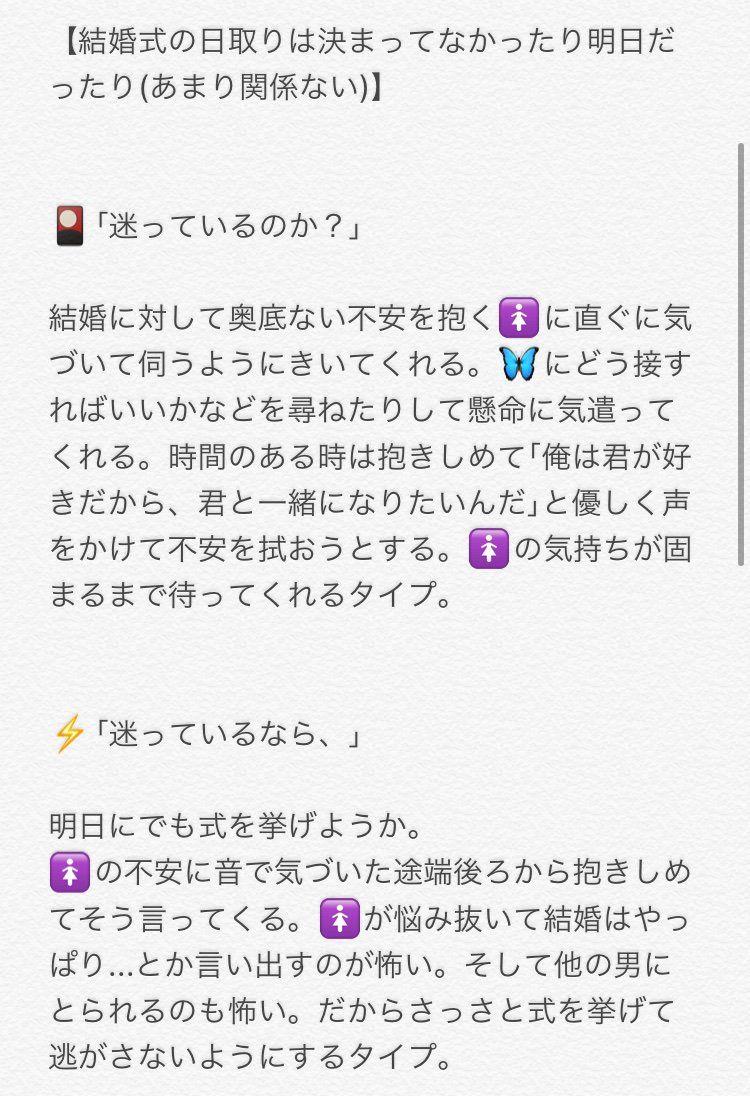 治郎 小説 炭 夢