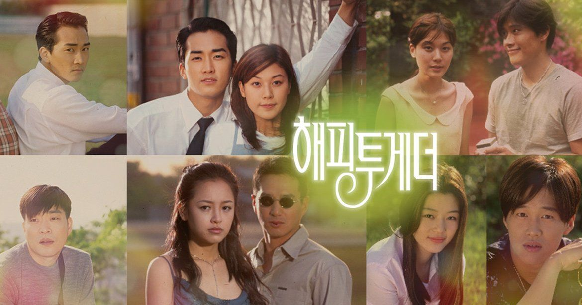 Song Seung Heon Happy Together
