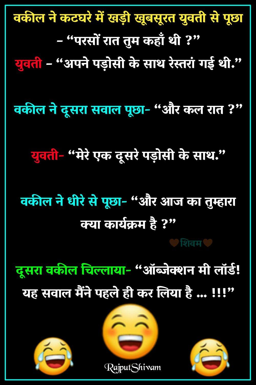 Pin By Lucky On Jokes Funny Jokes Funny Jok Jokes