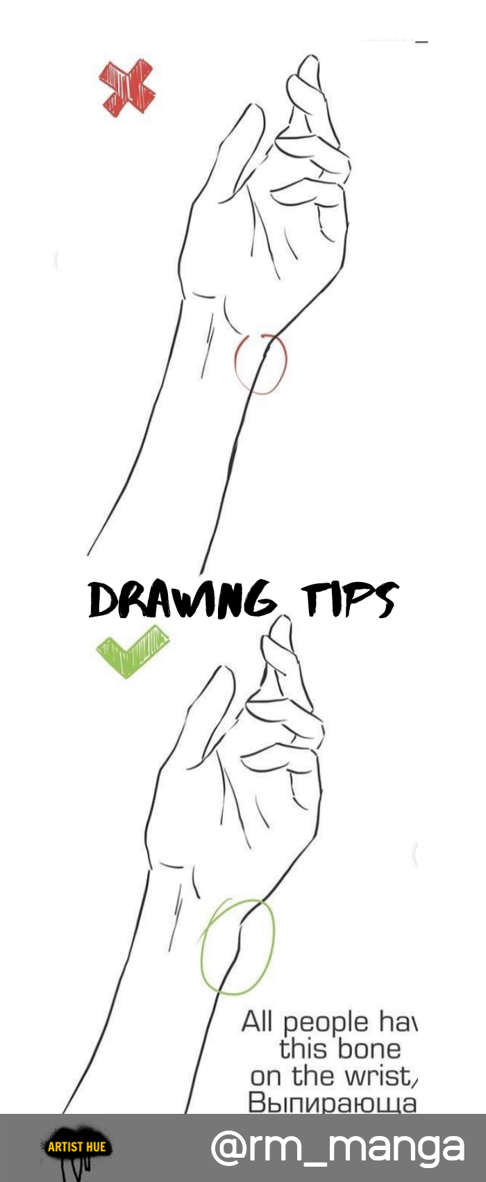Drawing tips | How to draw hands | How to draw for beginners | beginner guide for artists |