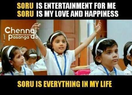 df17824fe3d3f58bc9bea2ac522d7eab image result for tamil movie memes quotes pinterest movie memes