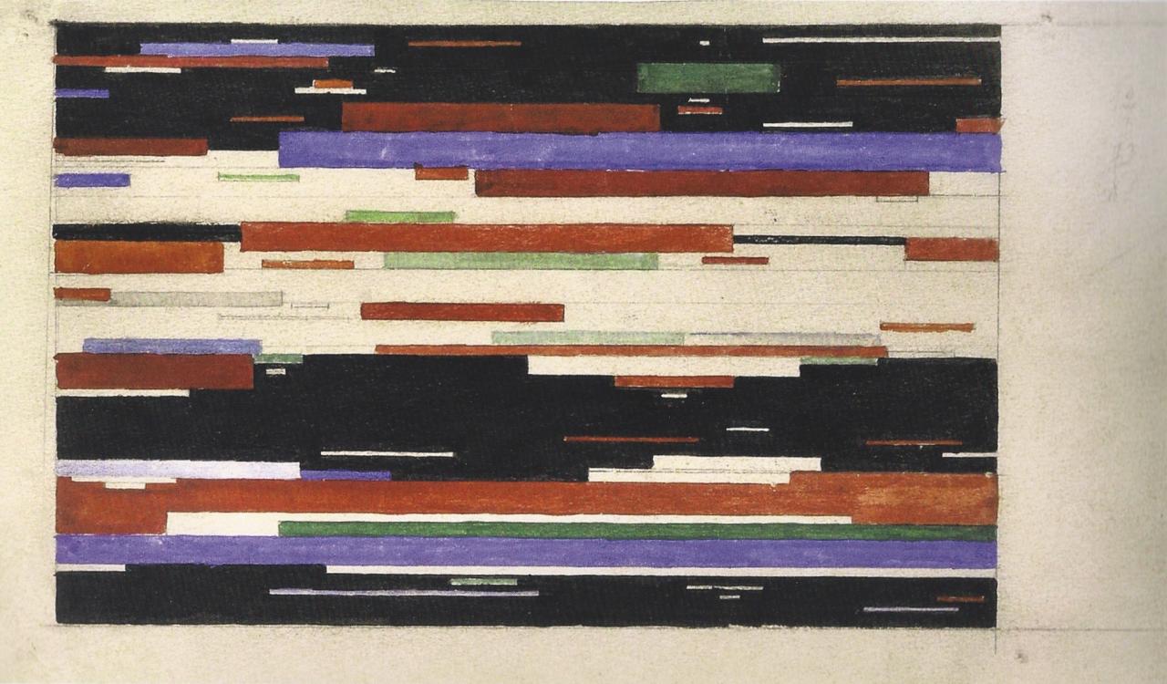 Ilya ChashnikMouvement de la couleur / Color in motionCrayon, aquarelle, gouache sur papier / Pencil, watercolour, gouache on paper15.1 x 25.1cm1921 - 1922 (plus de / more by Ilya Chashnik)