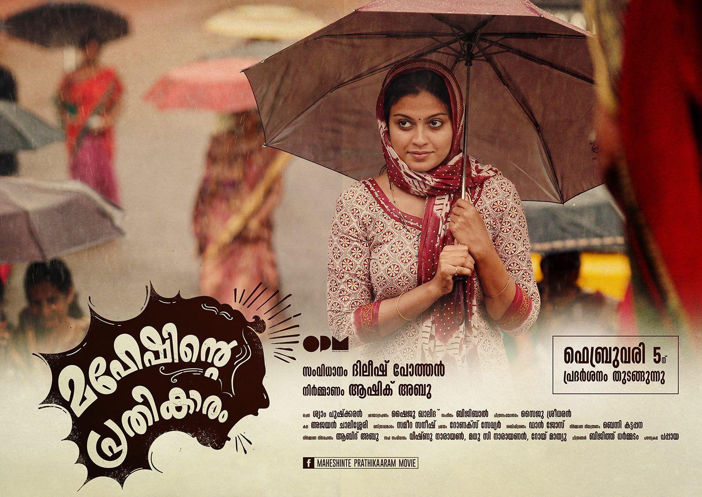 Anusree in maheshinte prathikaram movies bengali image