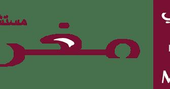اعلان وظائف بمجموعة مستشفيات ومراكز مغربى للعيون في القطاعات الطبي التمريضي الإداري أولا القطاع الطبي اطباء عيون اط Arabic Calligraphy Calligraphy Egypt