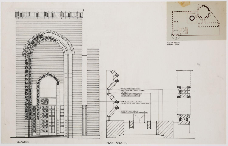 Elevation Plan Description : Khulafa central mosque entrance portal elevation area h