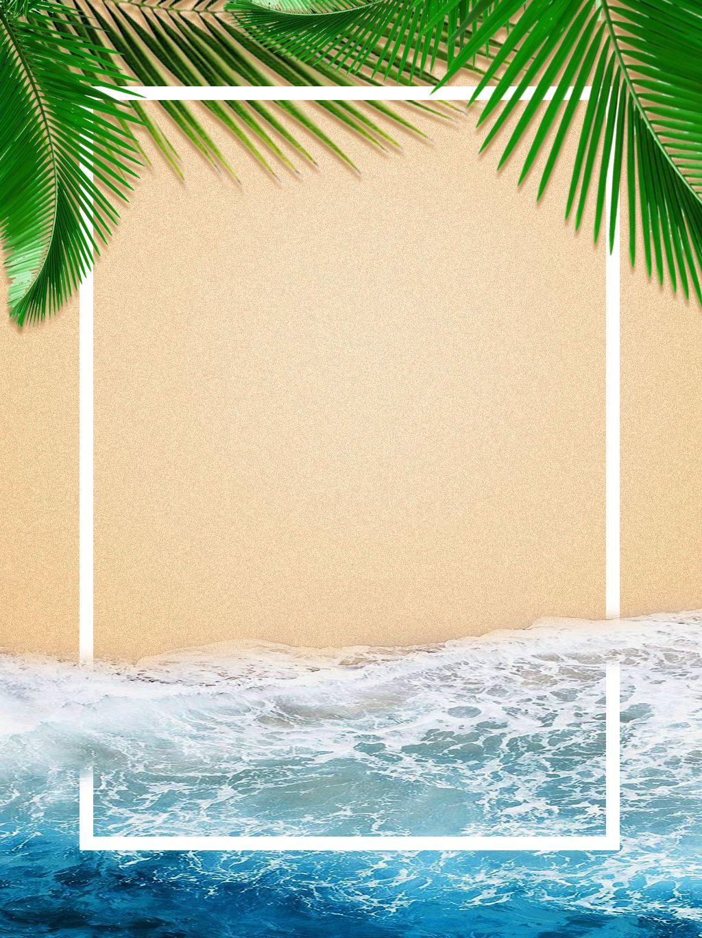 Full Ocean Beach Border Background Summer Backgrounds Ocean Backgrounds Instagram Background