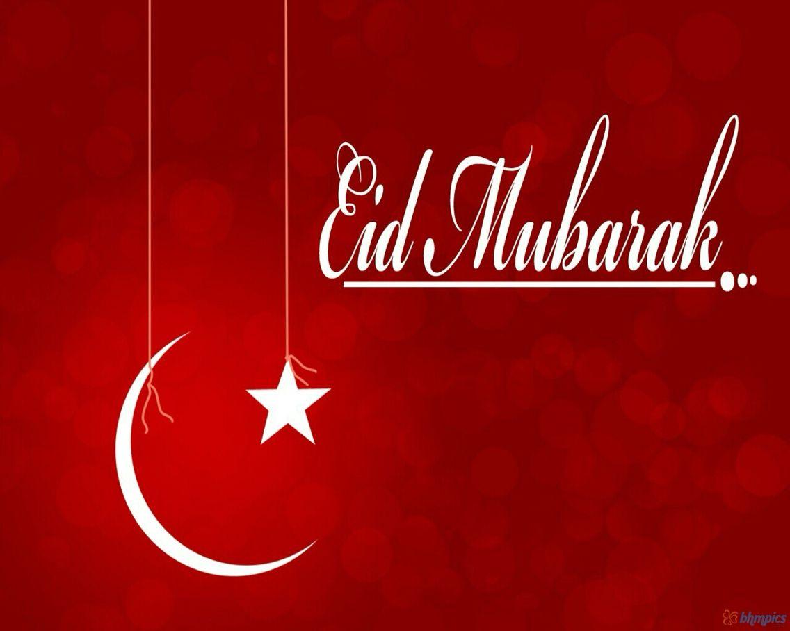 Eid Greeting Eid Mubarak Images Eid Mubarak Wallpaper Eid Mubarak