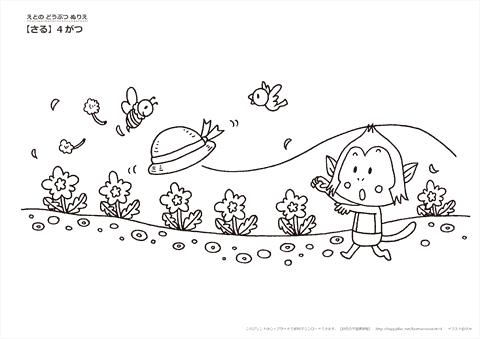 無料の印刷用ぬりえページ ベスト 4月 塗り絵 character fictional characters art