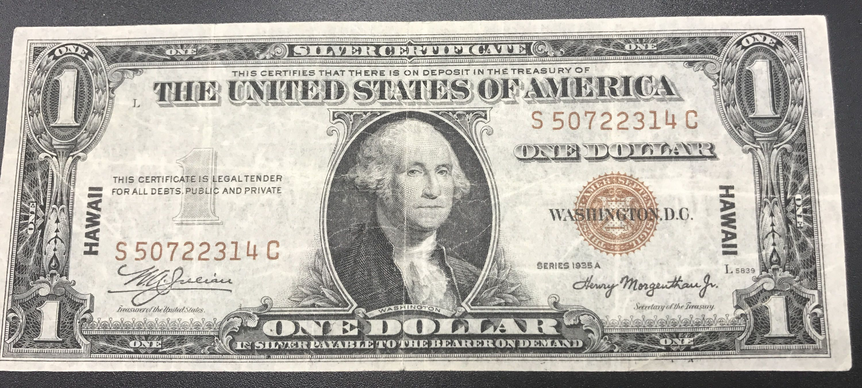 Paper Money Silver Certificate 1935a Wwii Hawaii One Dollar Brown