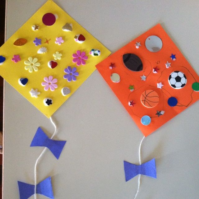 DIAMOND SHAPE KITE CRAFTS