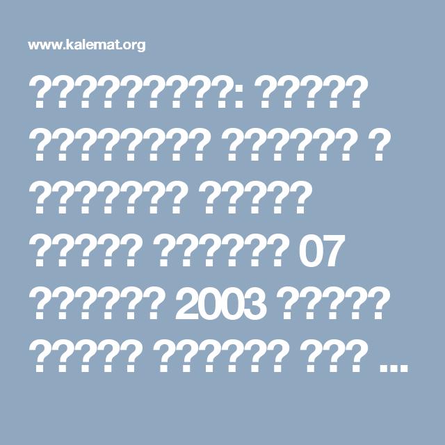 المتصفحين أقسام المطويات الدعوة و التربية أسباب مغفرة الذنوب 07 نوفمبر 2003 أسباب مغفرة الذنوب دار الوطن أرسلها لصديق أ Instagram Posts Instagram Blog