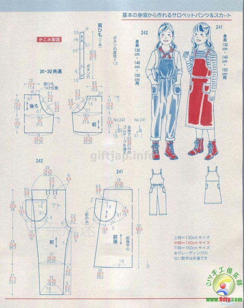 Детская одежда из журнала Lady Boutique 2015-2 (рост 90-100-110-120 ...