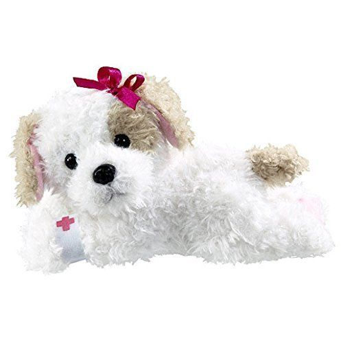 Animagic Make Me Better Pets Puppy By Animagic This Is An Amazon Affiliate Link Click Image For More Details Pet Puppy Animal Hospital Pets