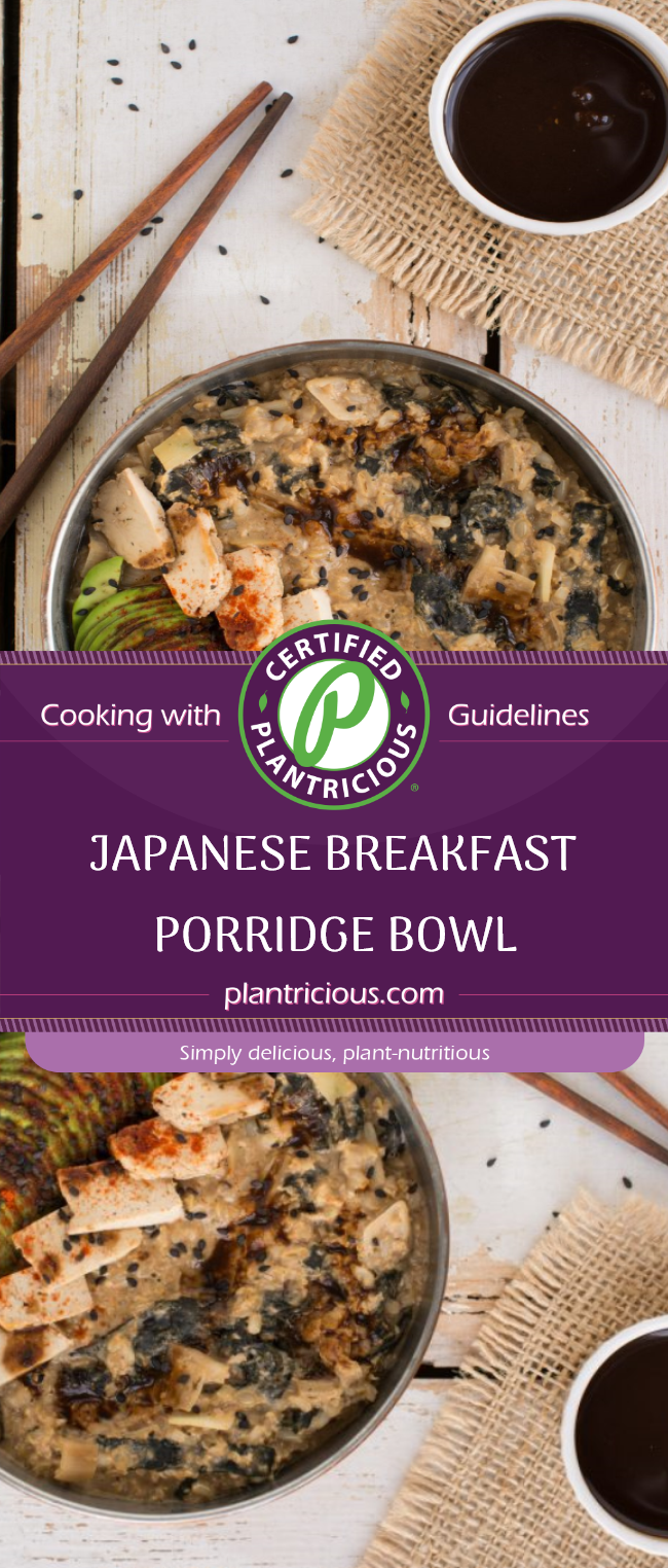 JAPANESE BREAKFAST PORRIDGE BOWL