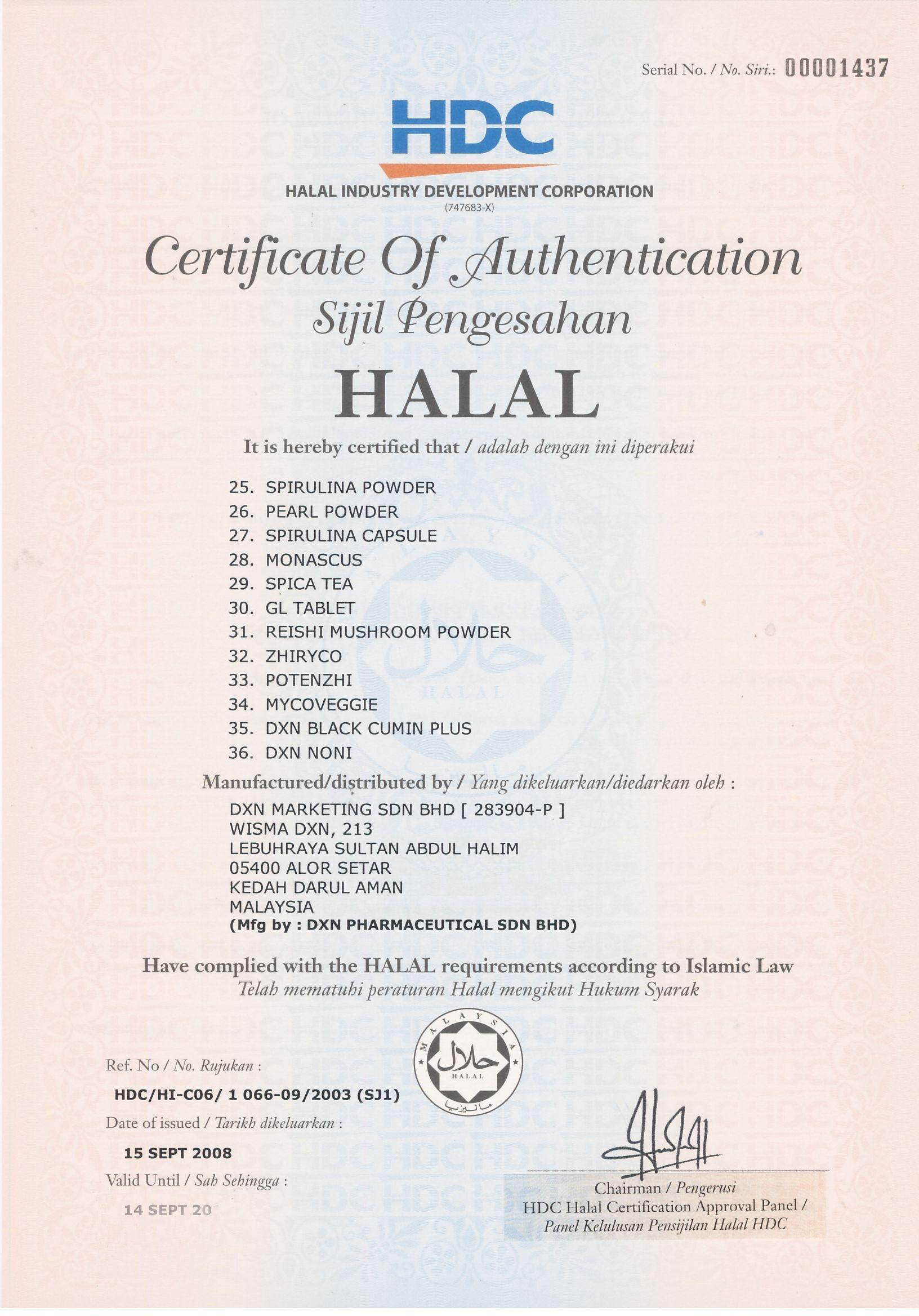 Halal Statement Letter Gulfood Pinterest