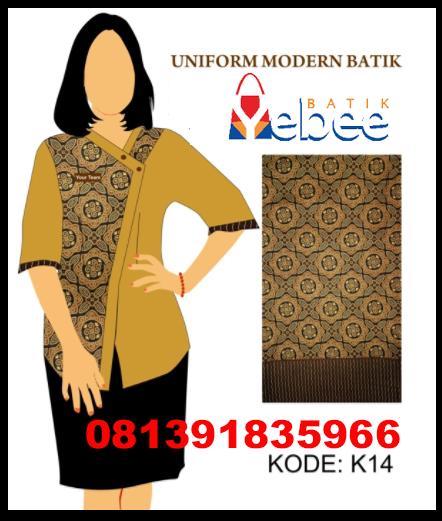 Seragam Batik Guru Wanita Seragam Batik Hajatan Seragam Batik Haji