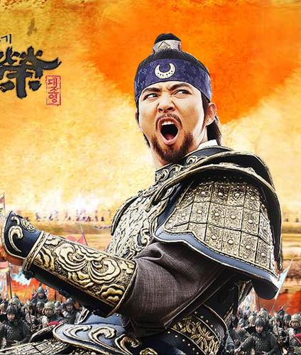 Warrior Film Online: Korean Historical Drama - Google Search