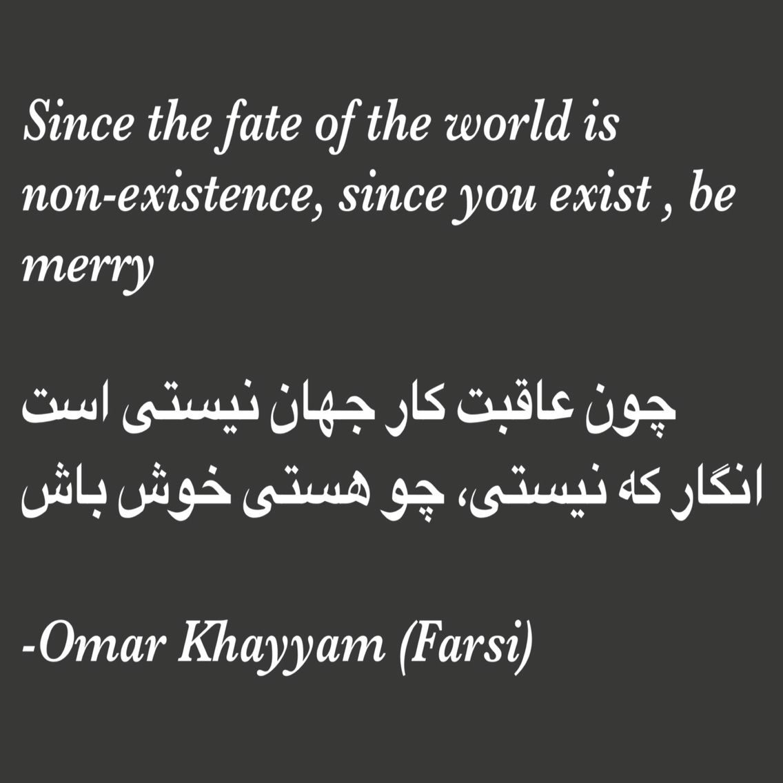 Amber Heard Farsi Perisan Tattoo Of Omar Khayyam He Was A