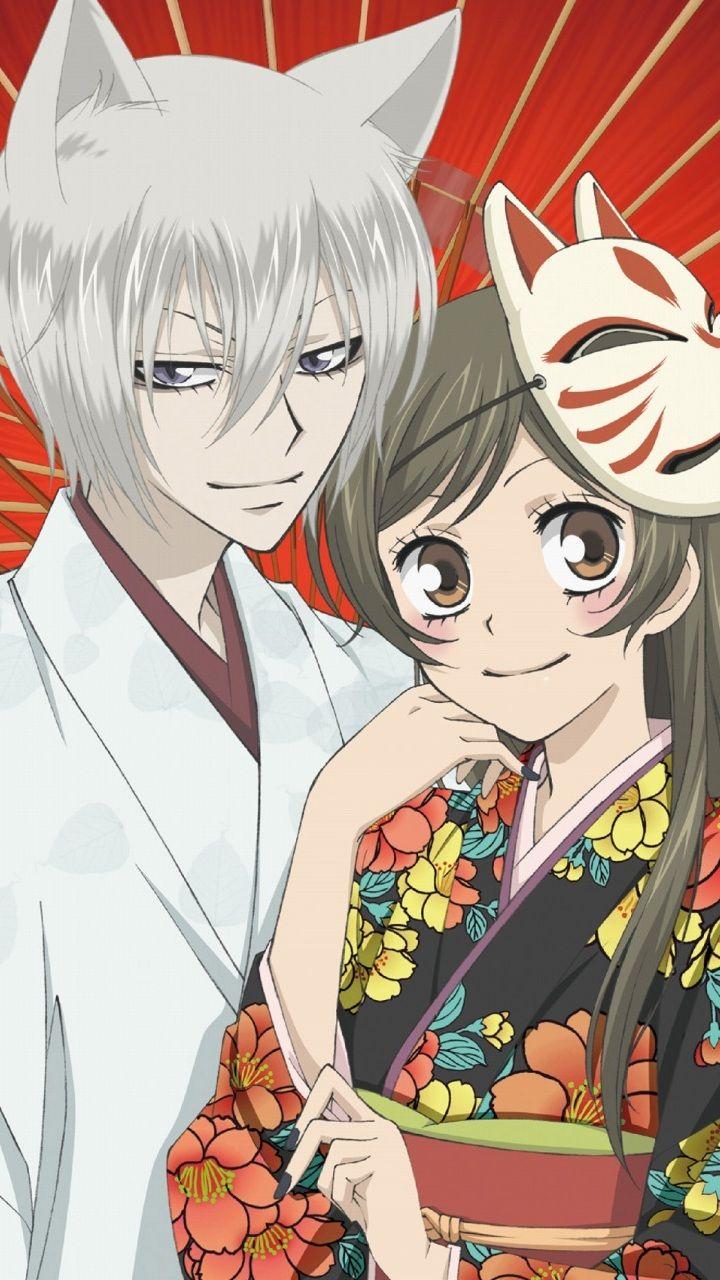Tomoe and Nanami Kamisama Hajimemashita Pinterest