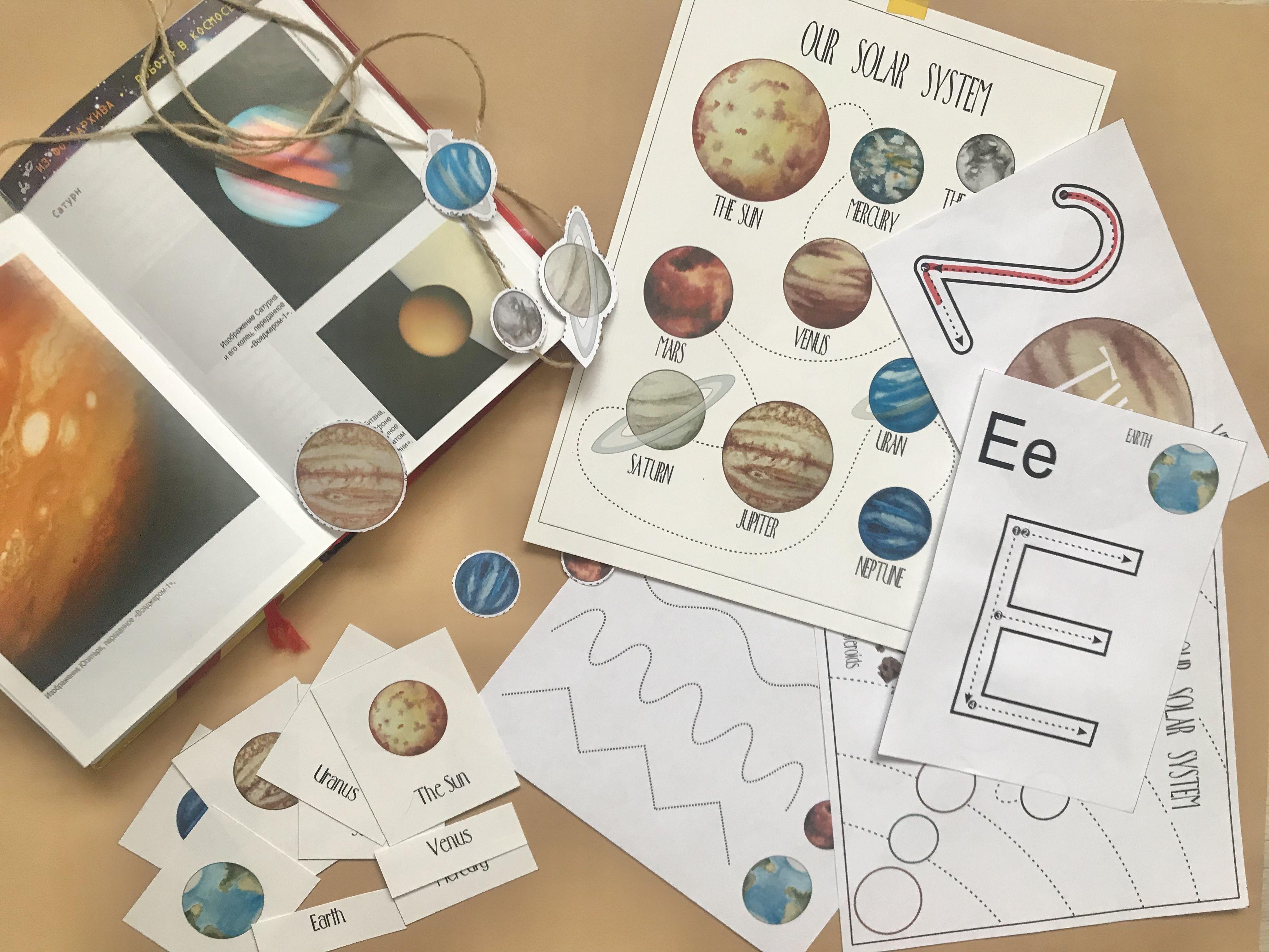 Preschool Printables Solar System Curriculum