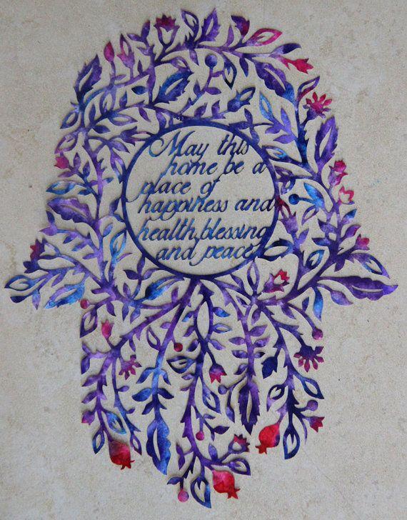 Hamsa Wall Decor House Blessings Hamsa Hand Framed Art Etsy House Blessing Wall Hamsa Hamsa Hand
