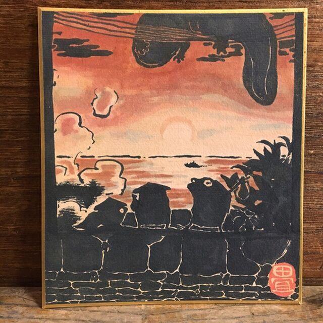 絵「湯気と夕陽とゆるり旅」 | ハンドメイドマーケット minne