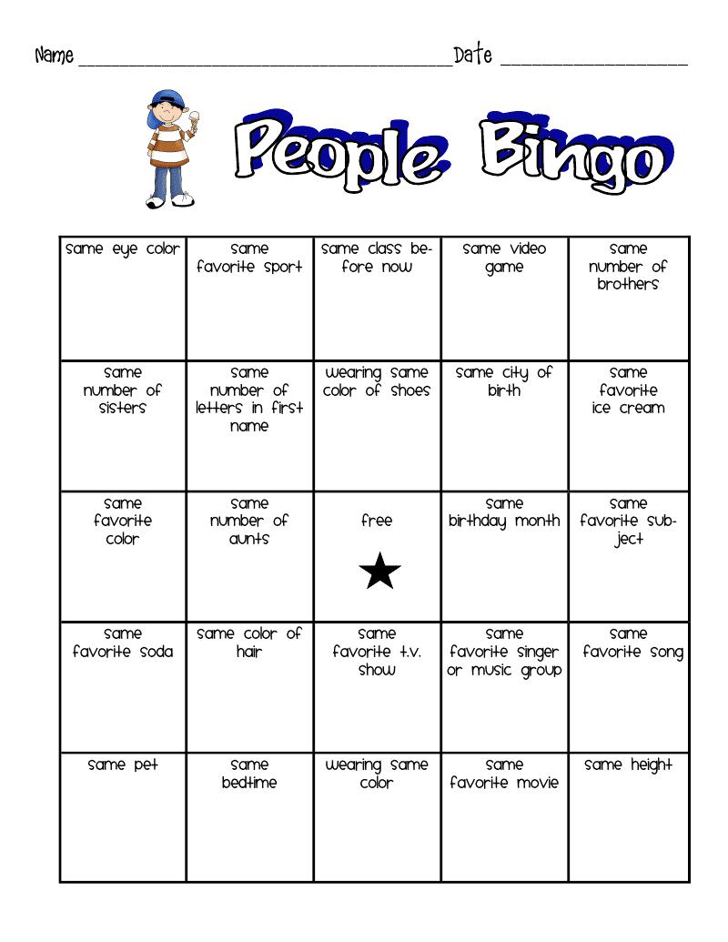 People Bingo For Kids People Bingo Bingo For Kids Bingo Card Template