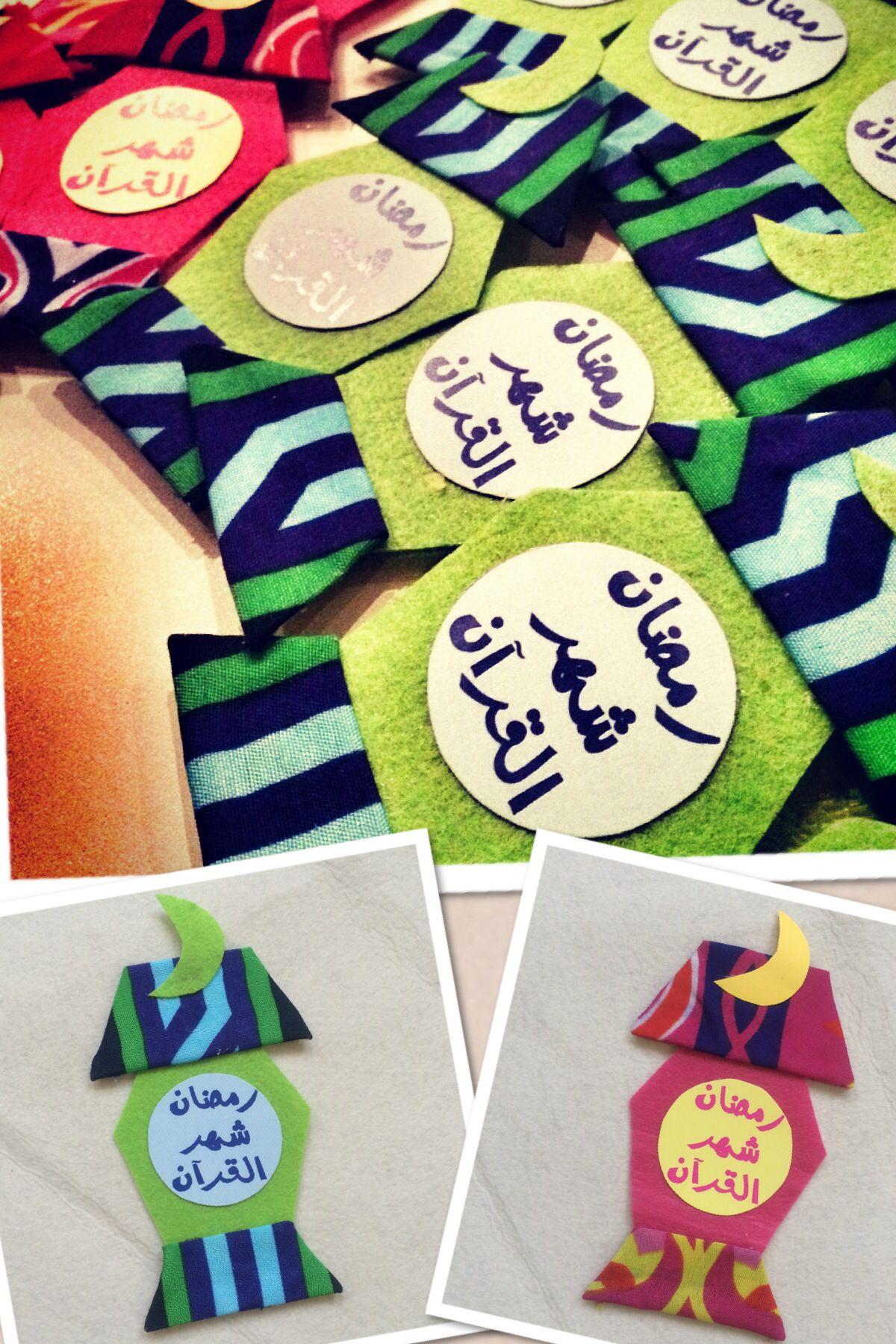 Ramadan Badges For Kids Ramadan Gift Baskets Lias