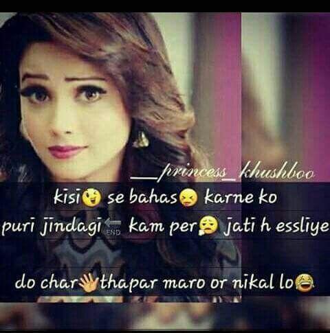 Pin iqra shaikh on girls attitude status punjabi girls attitude jpg 480x485 Punjabi  status girly quotes