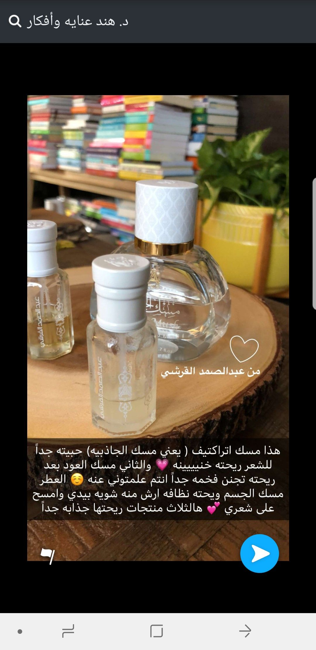 Pin by nonosaad4 on عطور وبخور وشموع Beauty recipes hair