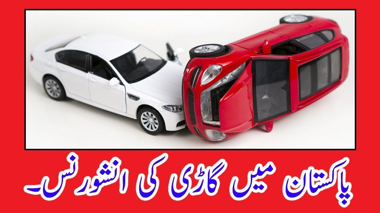 Car Insurance In Pakistan 2018 Bima Policy Adamjee Jubilee Askari