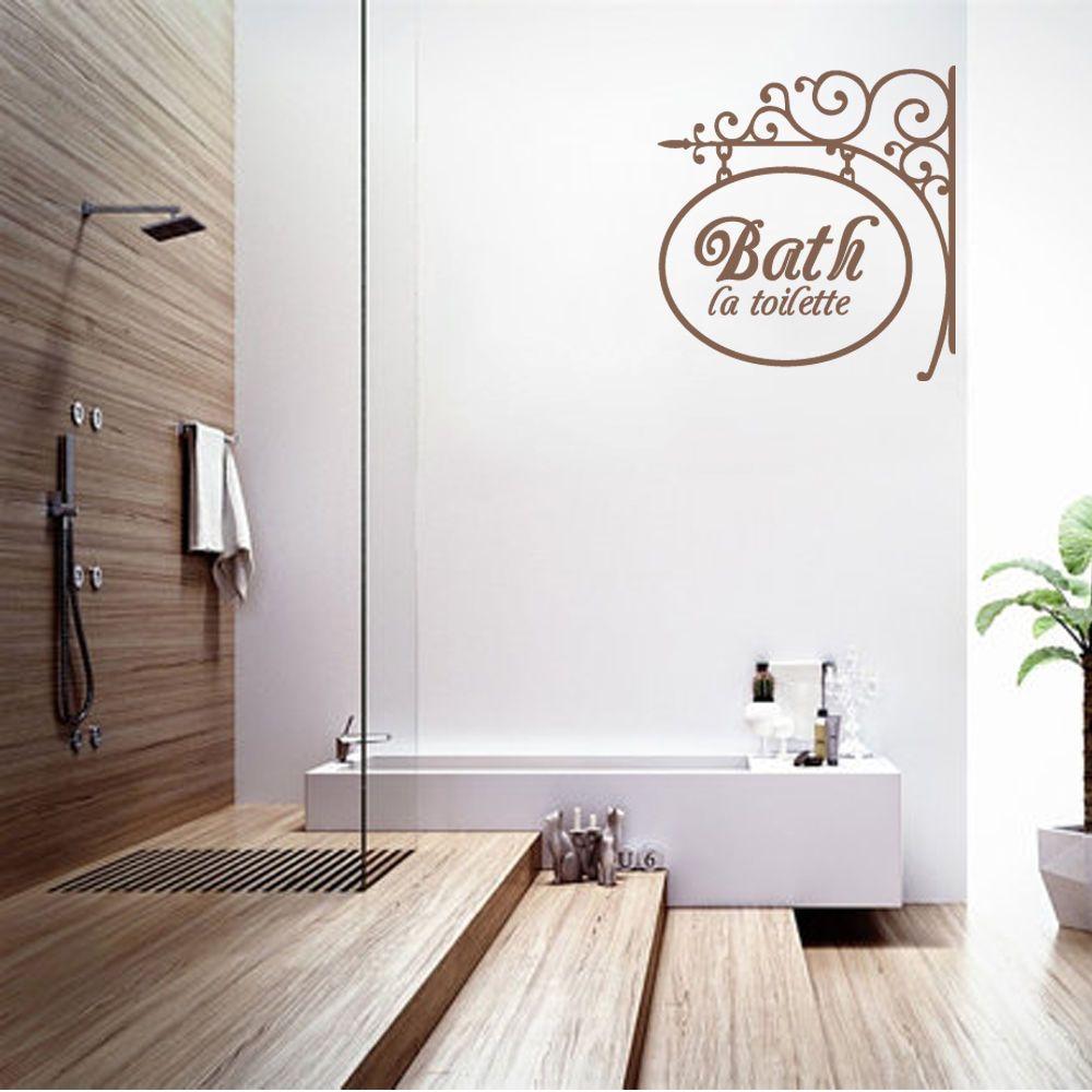 Bathroom inspired wall sticker bath la toilette saying vinyl