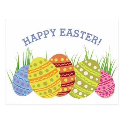 Retro Easter Eggs In The Grass Postcard  Holiday Card Diy