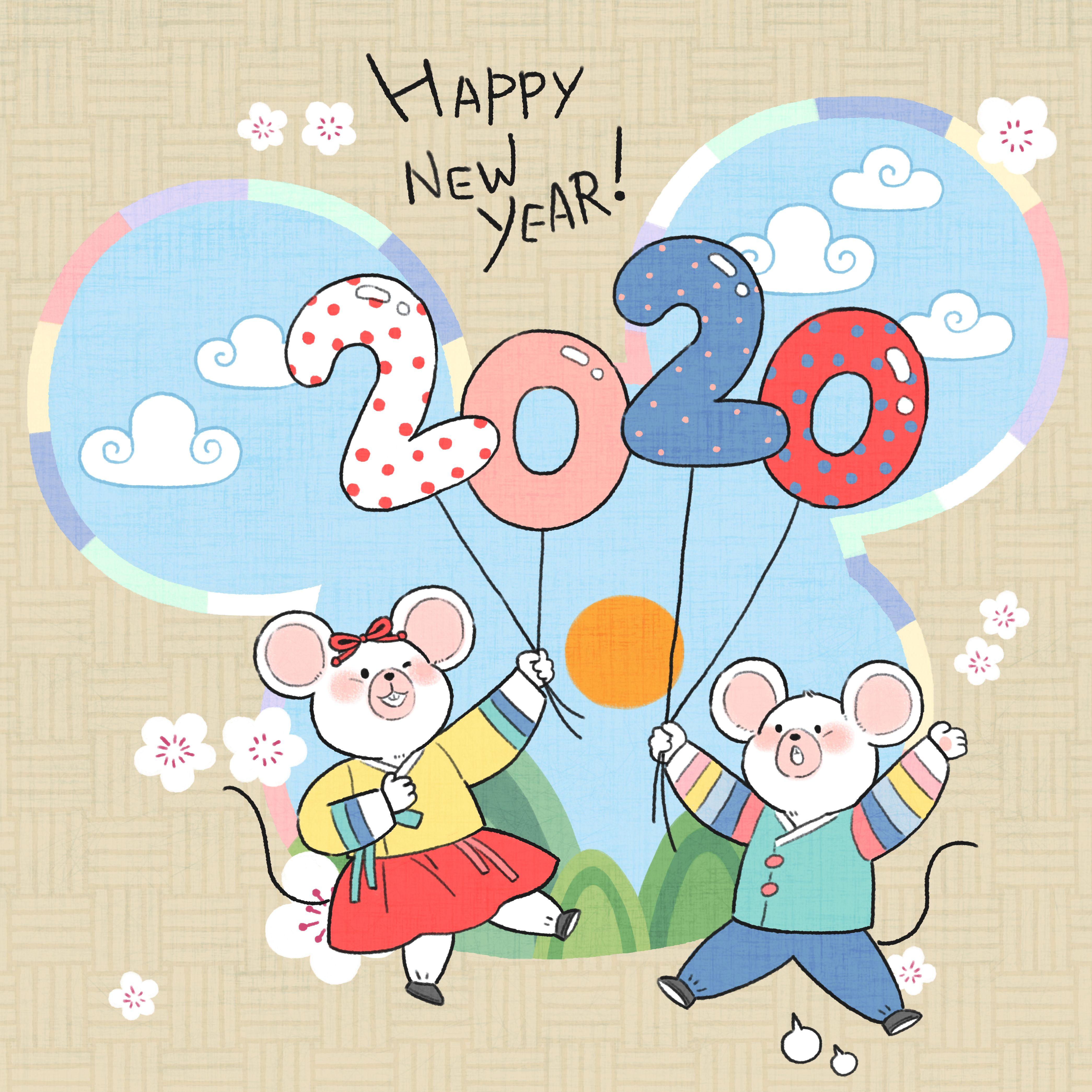 2020년 근하신년 기쁨 꽃 동물 명절 미소 사람없음 산 새로움 새해 설렘 시작 영어 의인화 일러스트
