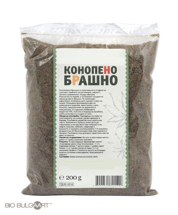 Hemp Protein Powder 200g Packs Vegan Hemp Flour Cold Pressed
