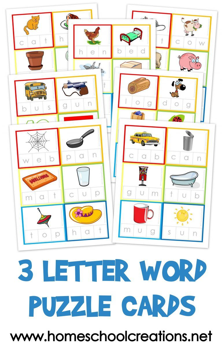 Three Letter Word Cards Free Printable Three letter