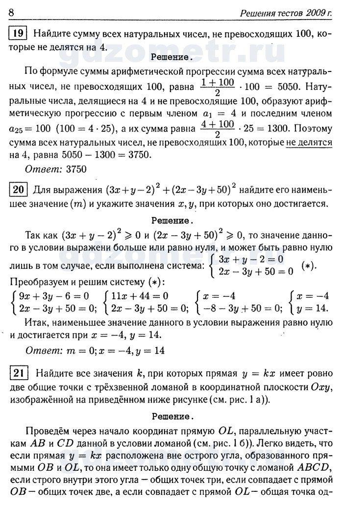 Спиши ру по истории 6 класс учебник м.в.пономарев