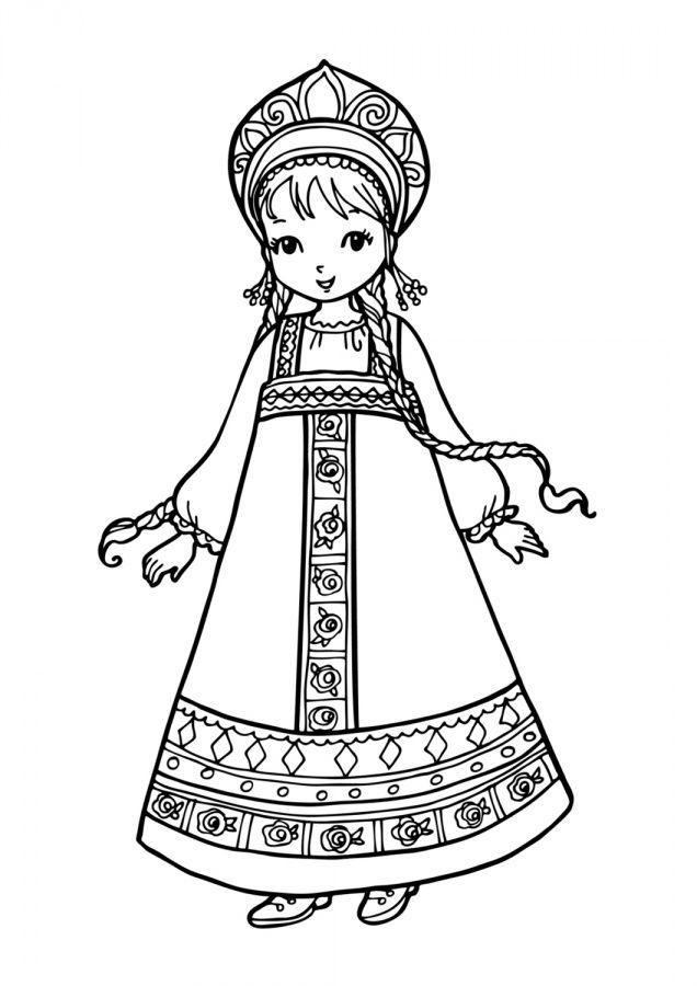 Розмальовки - культура, народи, костюми — Гадяч онлайн in ...