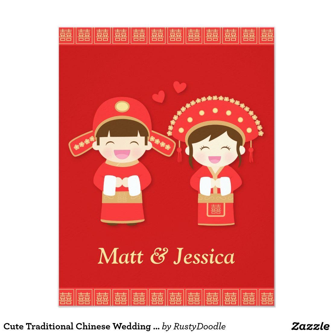 Cute Traditional Chinese Wedding Couple Invitation | Creative ...