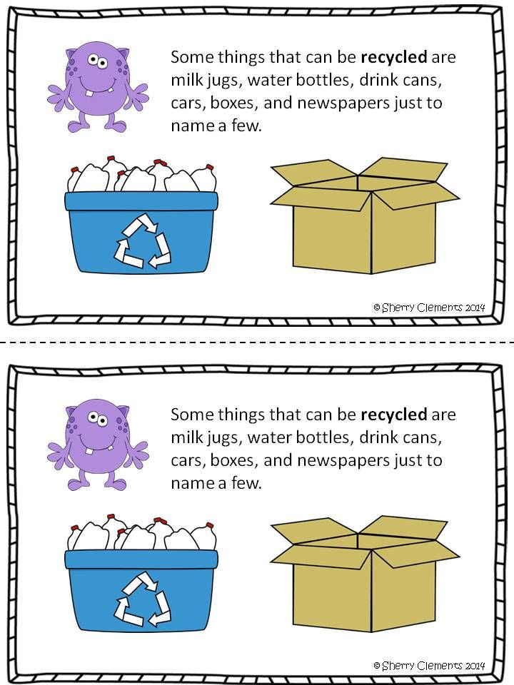 Earth Day-Recycling Reading Comprehension