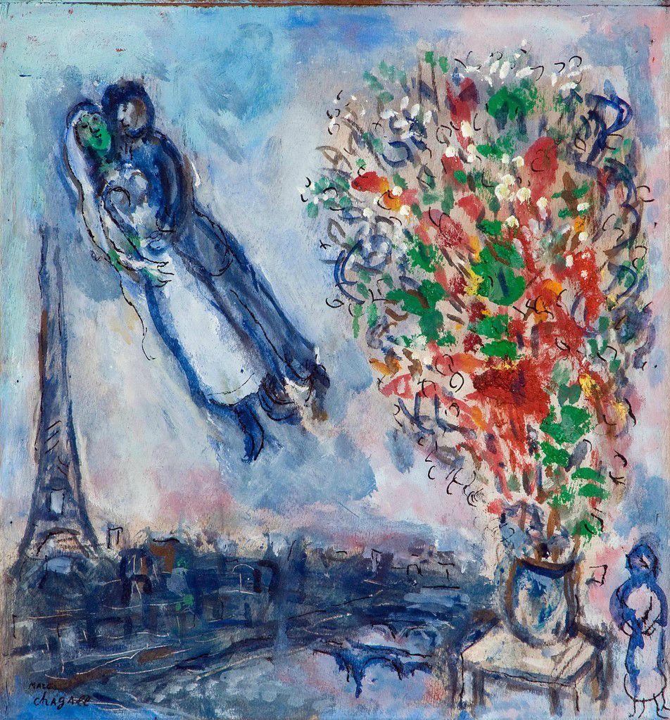 Marc Chagall - Les Maries dans le ciel de Paris | Chagall ...