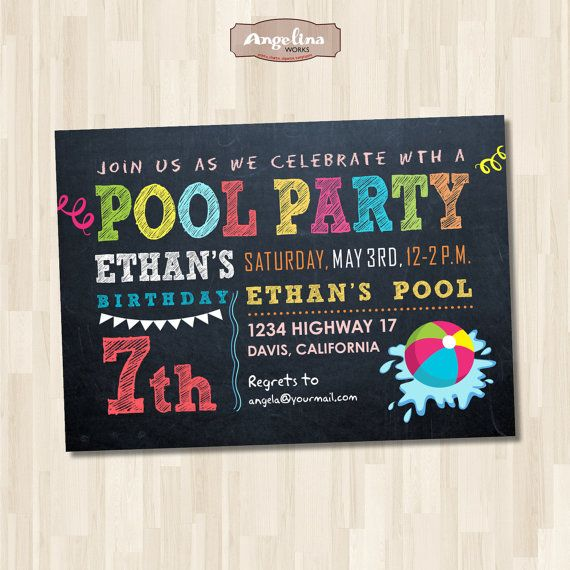 Chalkboard Pool Party Invitation Summer Party Diy Card